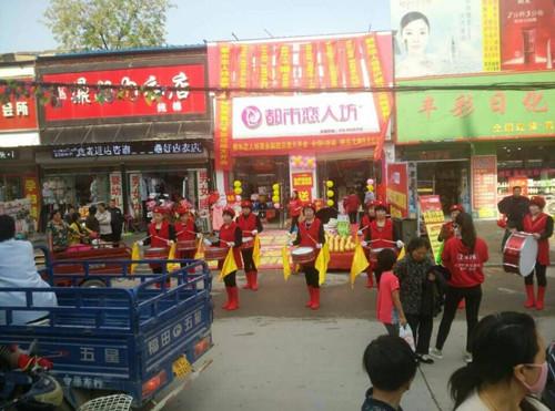 热烈庆祝安徽宿州联营店开业业绩16170图片