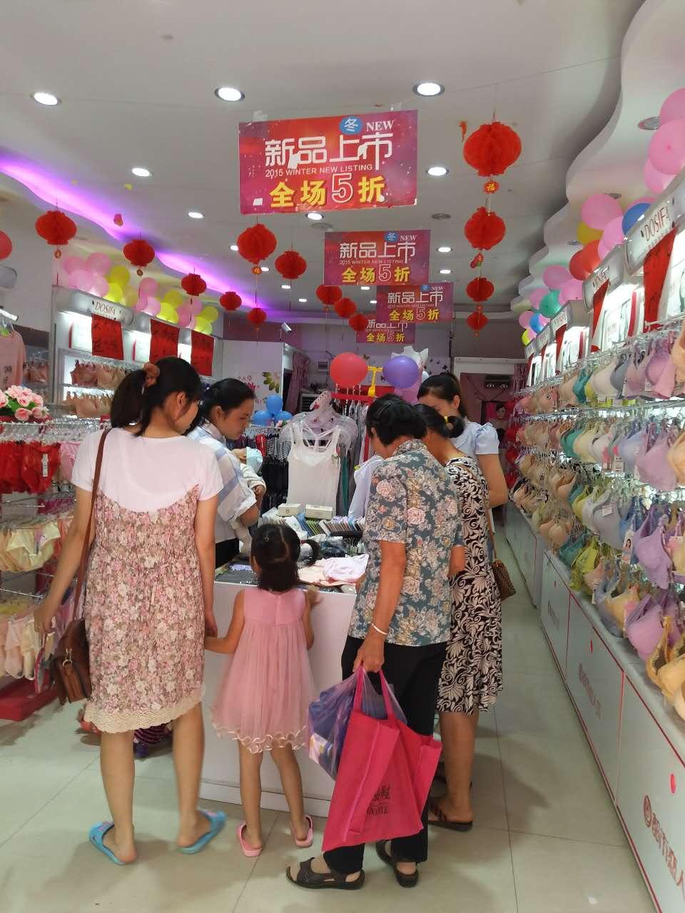 【湖南永州】号外号外热烈庆祝唐姐店周末活动高达6496!
